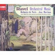 管弦楽曲全集 マルティノン&パリ管弦楽団、チッコリーニ、パールマン(5SACD)(シングルレイヤー)