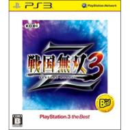 戦国無双3 Z PlayStation3 the Best