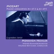 ピアノ協奏曲第24番、第17番 プレスラー、ベトヒャー&ウィーン室内管弦楽団