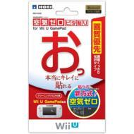 空気ゼロ ピタ貼り for Wii U GamePad 光沢