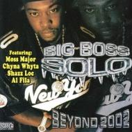 Beyond 2002