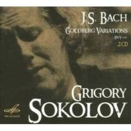 ゴルトベルク変奏曲、パルティータ第2番、イギリス組曲第2番 ソコロフ(2CD)