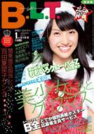B.L.T.関東版 2013年1月号 【表紙 百田夏菜子】