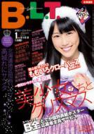 B.L.T.北海道版 2013年1月号 【表紙 高城れに】