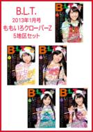 B.L.T.2013年1月号 【ももいろクローバーZ 5地区セット】