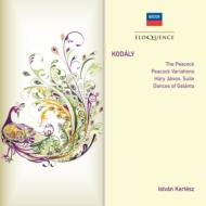 組曲『ハーリ・ヤーノシュ』、ガランタ舞曲、『孔雀』変奏曲 ケルテス&ロンドン交響楽団