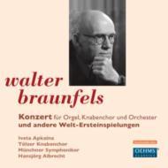 オルガンと少年合唱のための協奏曲、交響的変奏曲、他 アプカルナ、H.アルブレヒト&ミュンヘン響、テルツ少年合唱団
