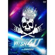 "BREAKERZ LIVE 2012 ""WISH 4U"" in 日本武道館"