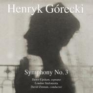 交響曲第3番『悲歌のシンフォニー』 ジンマン&ロンドン・シンフォニエッタ