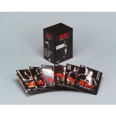 あの頃映画 松竹DVDコレクション 必殺! 劇場版 DVD-BOX <7枚組>