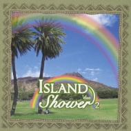 Island Shower Best Of Traditional Hawaiian Elua