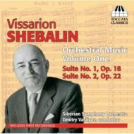 Orch.works Vol.1-suite, 1, 2, : D.vasiliev / Siberian So