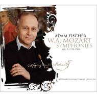 交響曲集第9集 アダム・フィッシャー&デンマーク国立室内管弦楽団