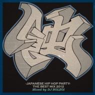 蝕 -JAPANESE HIP HOP PARTY-THE BEST MIX 2012 Mixed by DJ BOLZOI