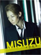 MISUZU 未涼亜希〜My style〜