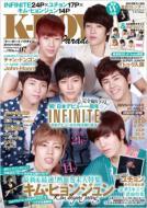 K-BOY Paradise vol.7