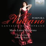 ソプラノのためのカンタータ集 マルトラーナ、マルティーニ&アカデミア・バロッカ・デ・イ・ヴィルトゥオージ・イタリアーニ