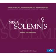 ミサ・ソレムニス ブロムシュテット&ゲヴァントハウス管弦楽団(2012)