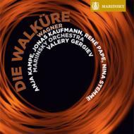 『ワルキューレ』全曲 ゲルギエフ&マリインスキー劇場管、カウフマン、ステンメ、パーペ(4SACD)