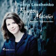ラフマニノフ:ピアノ・ソナタ第2番、メトネル:『忘れられた調べ』第1集、レヴィツキー:愛のワルツ、他 レスチェンコ
