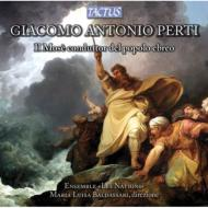 CDアルバム|ペルティ、ジャコモ...