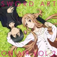 ラジオCD「ソードアート・オンエアー」 Vol.2