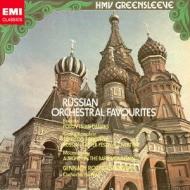禿山の一夜〜ロシア音楽の饗宴 ロジェストヴェンスキー&パリ管弦楽団