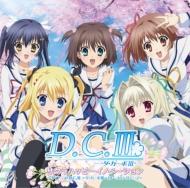 TVアニメ『D.C.III 〜ダ・カーポIII〜』OP主題歌::サクラハッピーイノベーション