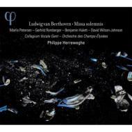『ミサ・ソレムニス』 ヘレヴェッヘ&シャンゼリゼ管弦楽団