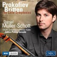 ブリテン:チェロ交響曲、プロコフィエフ:交響的協奏曲 ミュラー=ショット、サラステ&ケルンWDR響