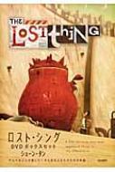 ロスト・シング DVDボックスセット