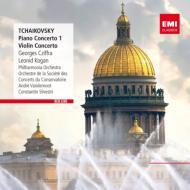 ピアノ協奏曲第1番(シフラ、ヴァンデルノート&フィルハーモニア管)、ヴァイオリン協奏曲(コーガン、シルヴェストリ&パリ音楽院管)