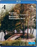 交響曲第4番『ロマンティック』 バレンボイム&シュターツカペレ・ベルリン(2010)