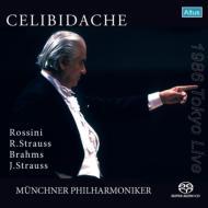 ブラームス:交響曲第4番、R.シュトラウス:『死と変容』、他 チェリビダッケ&ミュンヘン・フィル(1986年東京ライヴ)(シングルレイヤー)