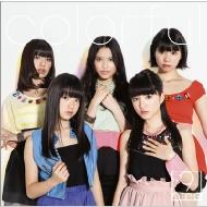 colorful (+DVD)【初回限定盤B】