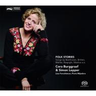Soprano Collection/Folk Stories-beethoven Britten Mahler: Burggraaf(S) Lepper(P) Ferschtman(Vn) Mi