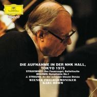 ストラヴィンスキー:『火の鳥』組曲、ブラームス:交響曲第1番、他 ベーム&ウィーン・フィル(1975年3月17日東京ライヴ)