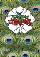モヤモヤさまぁ〜ず2 DVD-BOX(VOL.16、VOL.17)
