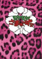 モヤモヤさまぁ〜ず2 DVD-BOX(VOL.18、VOL.19)