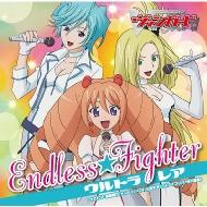 「カードファイト!!ヴァンガード 第3期」エンディングテーマ::ENDLESS☆FIGHTER
