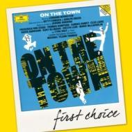 『オン・ザ・タウン』 ティルソン・トーマス&ロンドン響、ハンプソン、レイミー、シュターデ、他(1992 ステレオ)