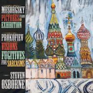 ムソルグスキー:展覧会の絵、プロコフィエフ:束の間の幻影、サルカズム オズボーン