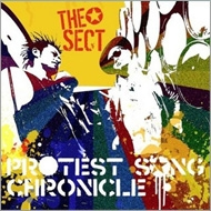 PROTEST SONG CHRONICLE