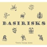 BASIRISK8 (バシリスクエイト)