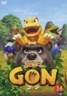 GON-ゴン-14