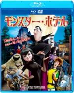 モンスター・ホテル ブルーレイ&DVDセット