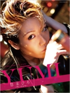 YUMI 悠未ひろ〜My style〜