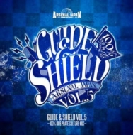 Guide & Shield Vol.5