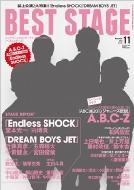 BEST STAGE (ベストステージ)2013年 11月号