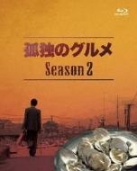 孤独のグルメ Season2 ブルーレイ BOX